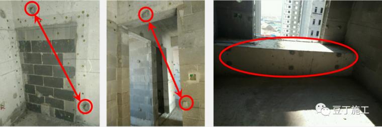 大型房企强制推广的11项施工工艺标准_43