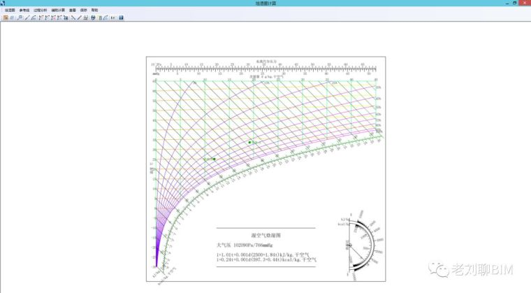 空调系统BIM正向设计_10