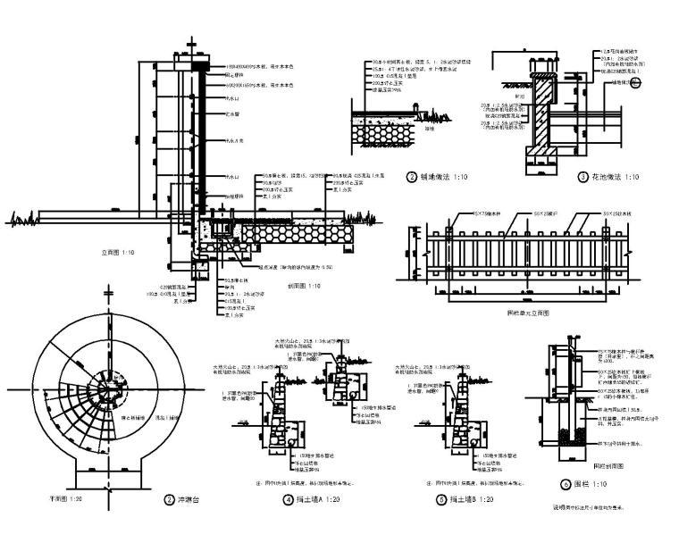 53套泳池喷泉跌水浴场CAD施工图纸_7
