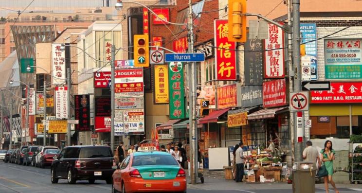 北美大城市唐人街的死与生:多伦多篇_1