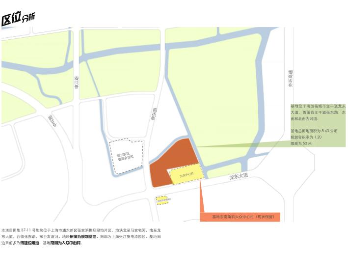 知名地产民办学校规划设计投标方案文本2018_7