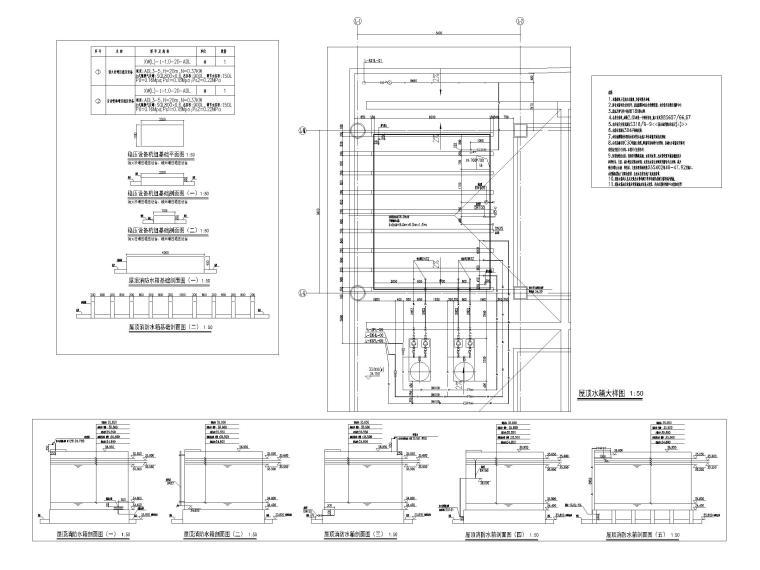 [深圳]图书馆给排水消防系统设计施工图2019_9