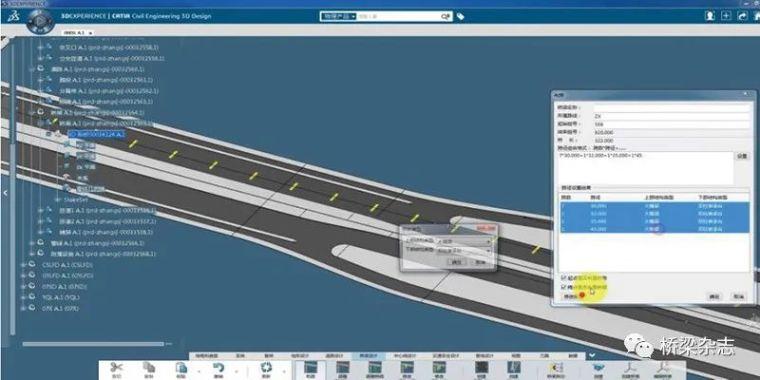 市政基础设施BIM技术的研究与应用_11