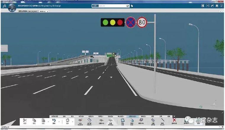 市政基础设施BIM技术的研究与应用_14