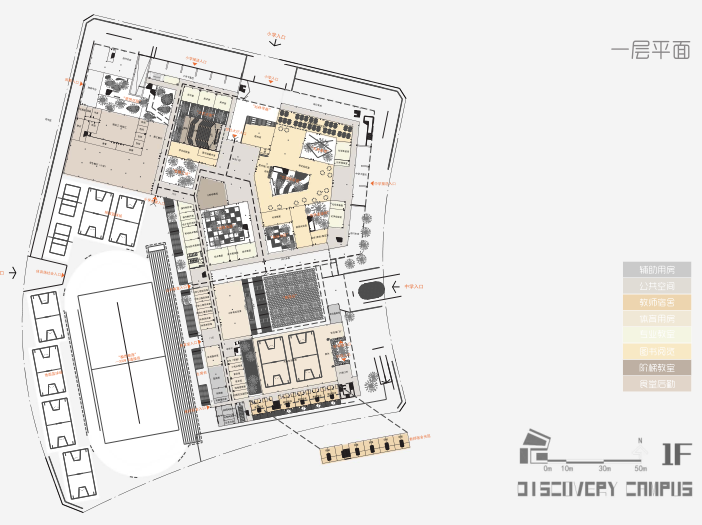 宁波新城核心区学校中小学概念方案设计2018_13