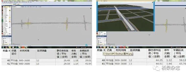 市政基础设施BIM技术的研究与应用_15