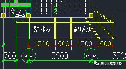 装配式悬挑脚手架应用与分析_9