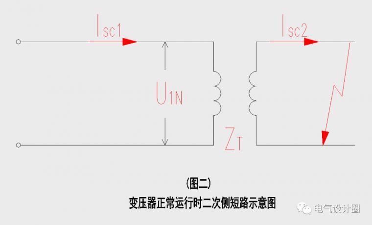 变压器短路电流的计算方法详解(附举例)_6