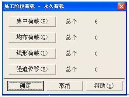 盖梁影响线直接加载法:桥博计算与绘图_10