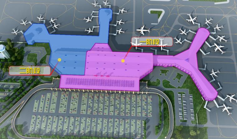 [黑龙江]航站楼施工组织设计(2015|339P)_3