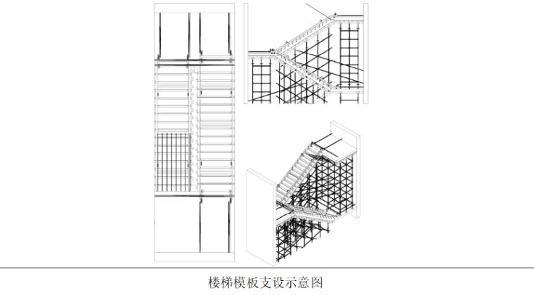[黑龙江]航站楼施工组织设计(2015|339P)_6