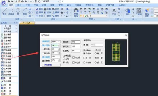 CAD制图初学入门:CAD软件中怎么画交叉楼梯_1