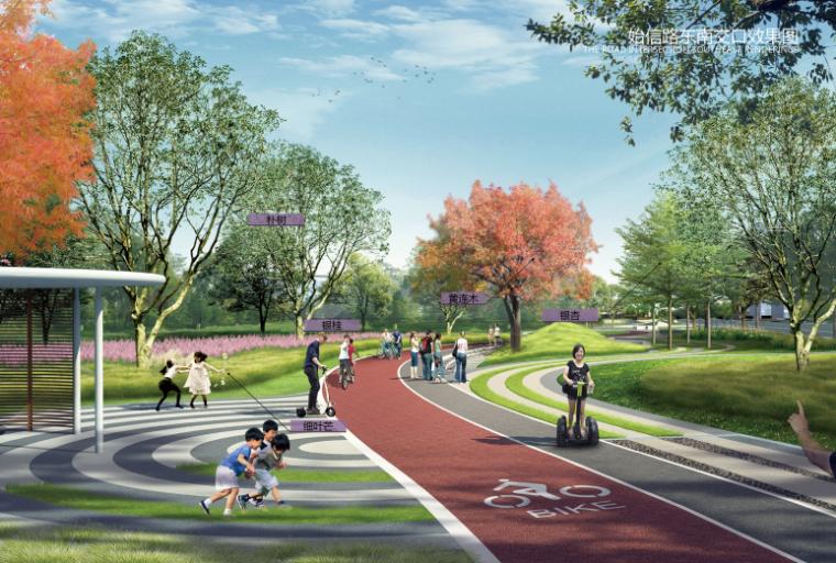 [合肥]城市绿色长廊景观大道升级设计方案_5