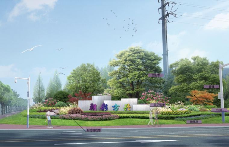 [合肥]城市绿色长廊景观大道升级设计方案_6