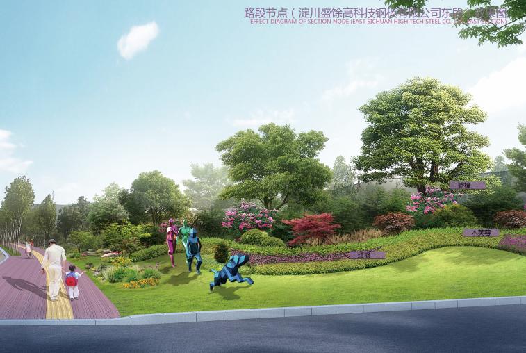[合肥]城市绿色长廊景观大道升级设计方案_7