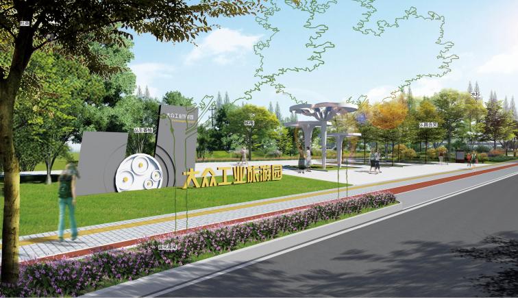 [长沙]城市交通干道及雨水花园景观设计_1