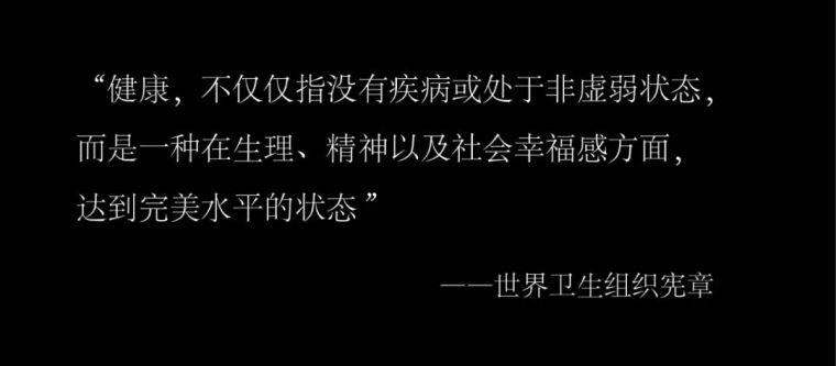 """维G健康社区安道荣获""""国家级科学技术奖""""_2"""
