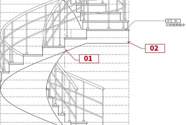 干货:旋转楼梯该怎么设计?_27