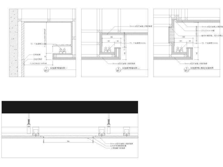 [深圳]九榕台185㎡二居室复式样板间施工图_10