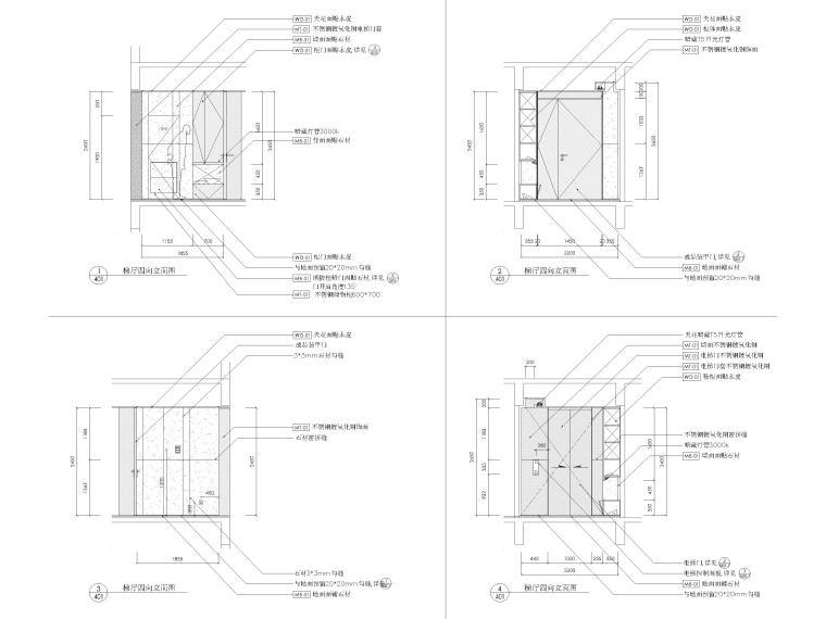 [深圳]九榕台185㎡二居室复式样板间施工图_9