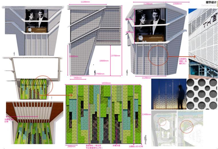 [珠海]超高层商业综合体景观设计方案文本_16