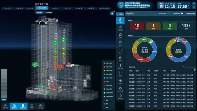 减伤降损—工地管理还需智慧系统保驾护航_7