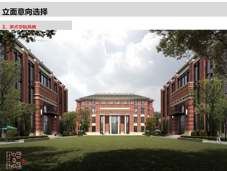 知名大学廊坊附属学校概念规划汇报方案137p_9