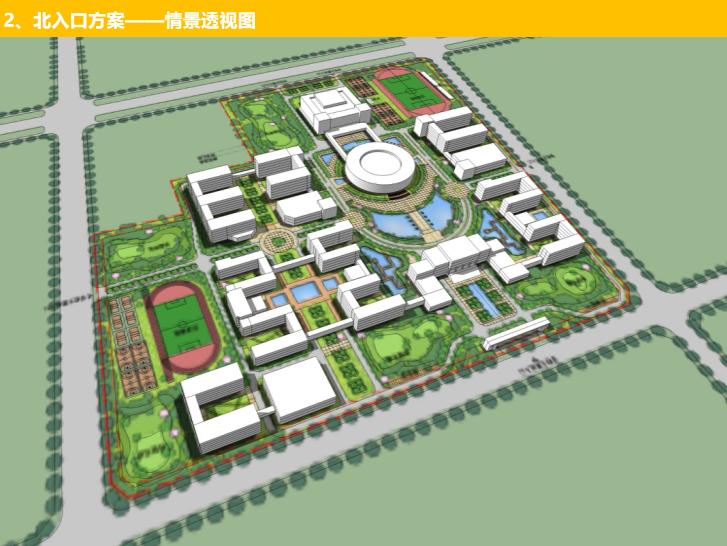 知名大学廊坊附属学校概念规划汇报方案137p_2