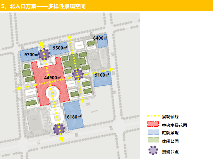 知名大学廊坊附属学校概念规划汇报方案137p_6