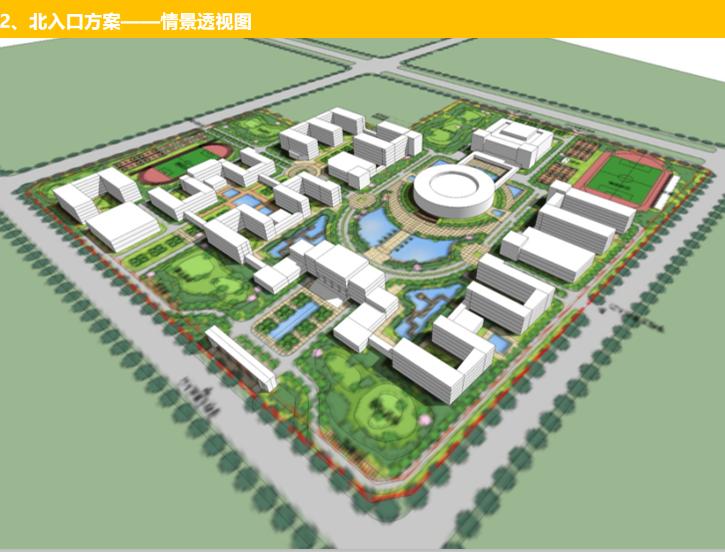 知名大学廊坊附属学校概念规划汇报方案137p_1