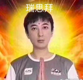 王思聪加入混战,广美某院长作品展被指抄袭_3