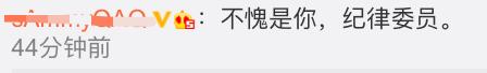 王思聪加入混战,广美某院长作品展被指抄袭_4