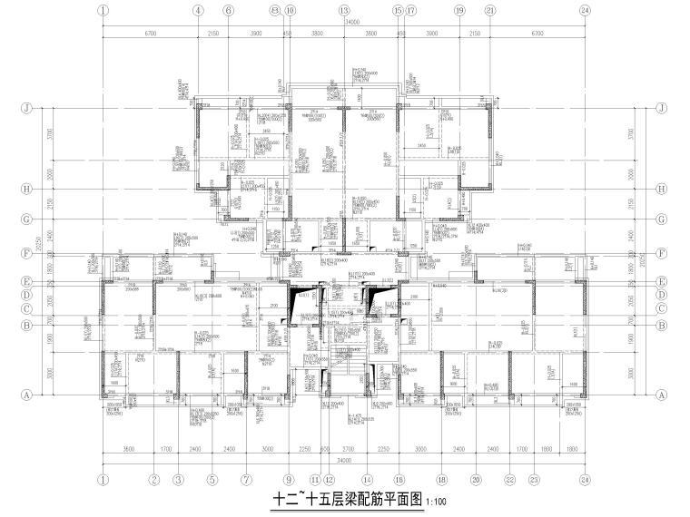 [四川]18层剪力墙结构商业住宅结施图2018_3