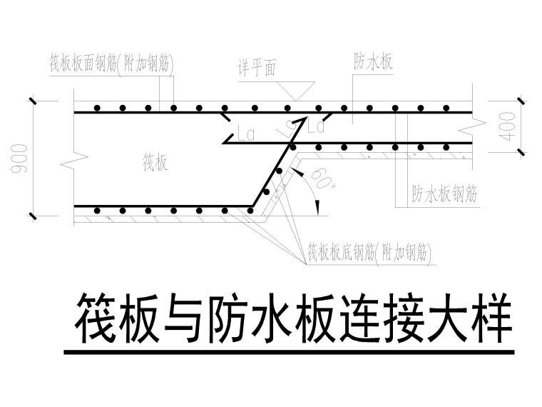[四川]18层剪力墙结构商业住宅结施图2018_5