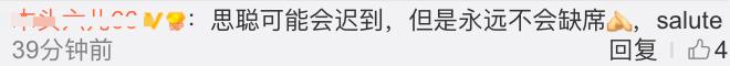 王思聪加入混战,广美某院长作品展被指抄袭_7