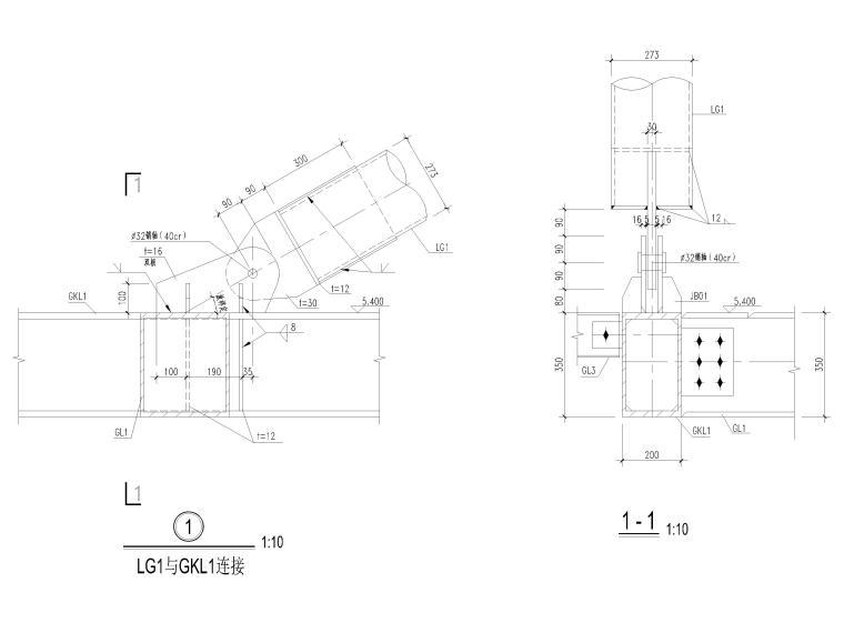 拉杆钢雨篷结构施工图2017(CAD)_3