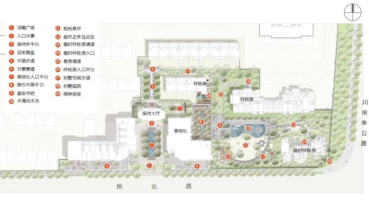 [上海]现代示范区景观方案文本_4
