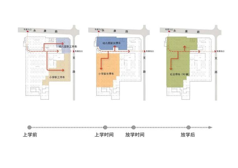 小学设计——苏州·鲈乡实验小学流虹校区_30