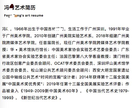 王思聪加入混战,广美某院长作品展被指抄袭_37