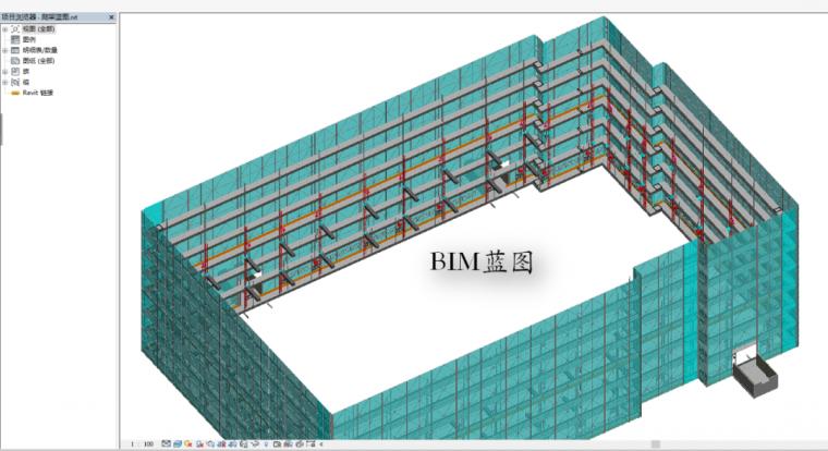 土建BIM技术10大应用点汇集_18