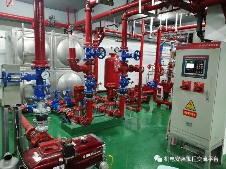 消防水系统温度大总结_1