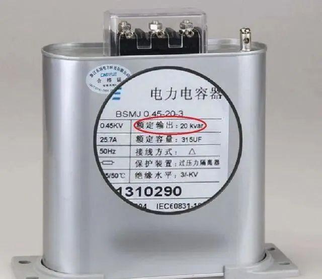 1000kVA变压器可以承受多少kW的用电量?_3