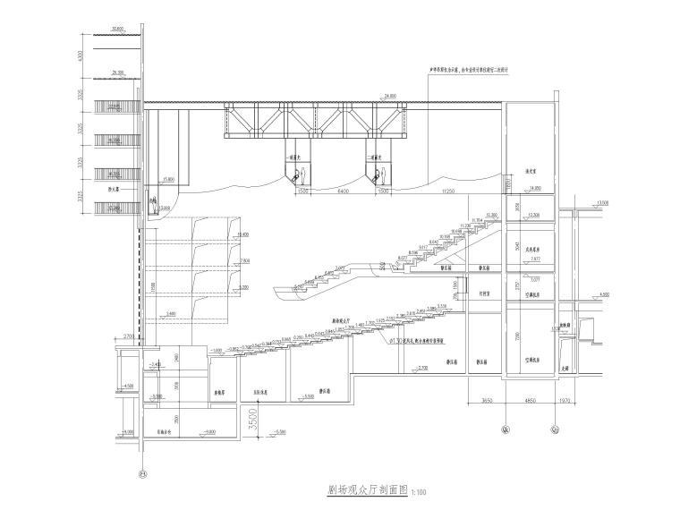 吉林大型四层框架剪力墙结构剧院建筑施工图_7