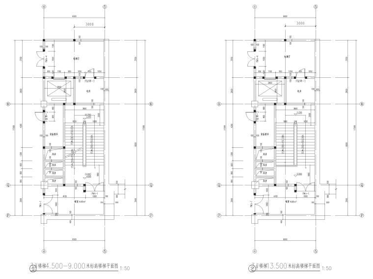 吉林大型四层框架剪力墙结构剧院建筑施工图_8