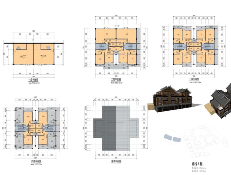 广西百家宴民俗旅游及商业街建筑方案设计_14