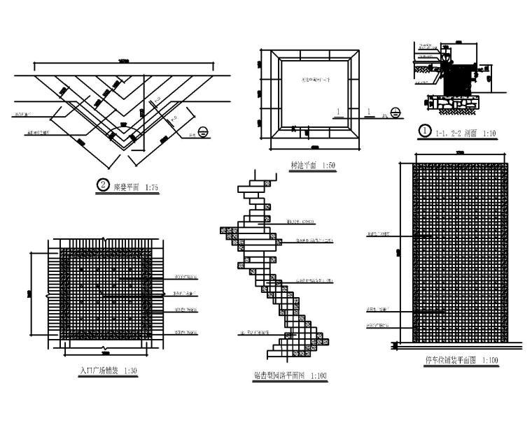 200套广场地面硬质铺装CAD大样图纸_1