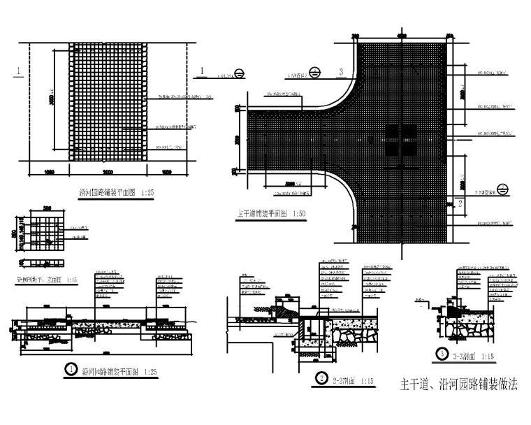 200套广场地面硬质铺装CAD大样图纸_2
