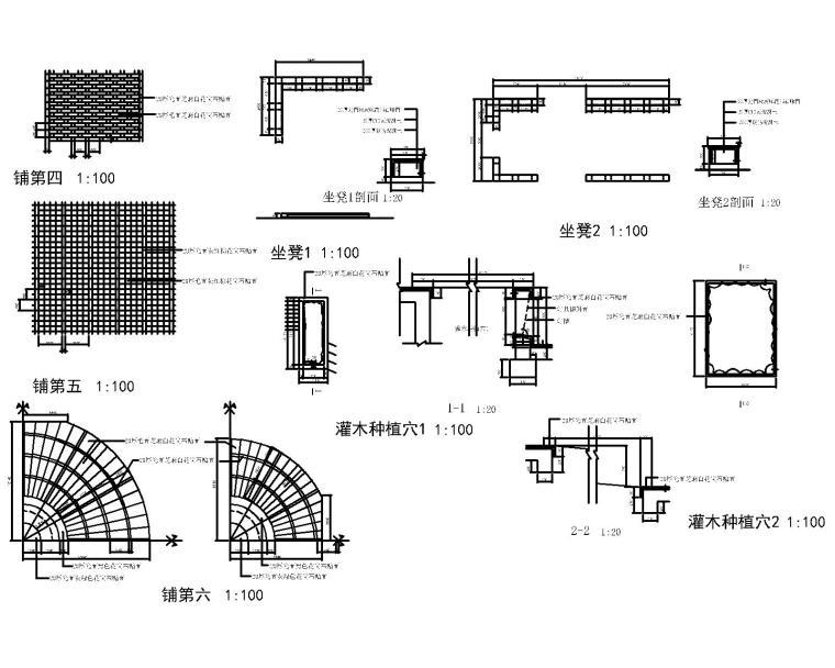 200套广场地面硬质铺装CAD大样图纸_3