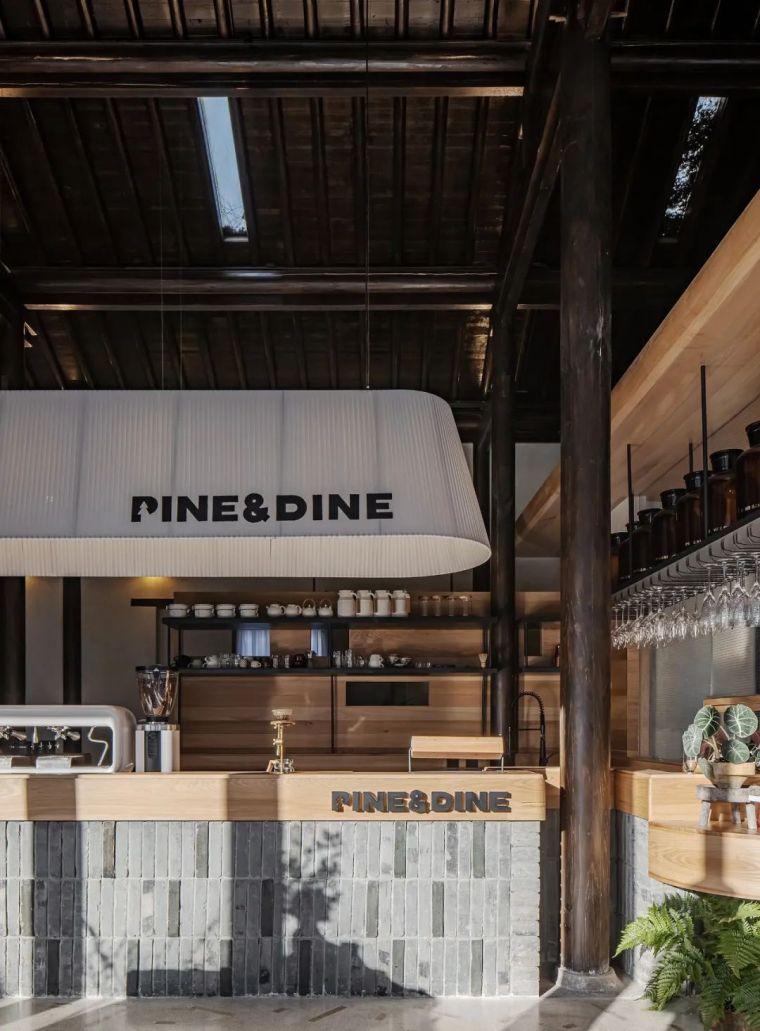 南京Pine和Dine餐厅_4