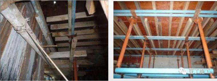 模板、混凝土施工操作要点,工程质量不发愁_21